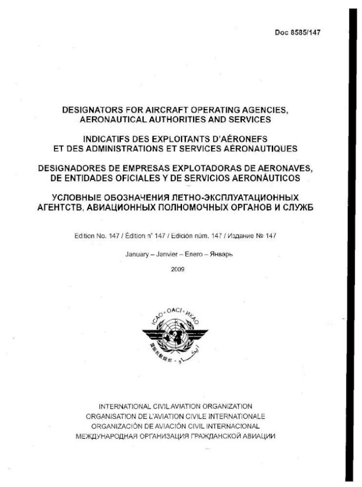 LFL STAR WARS 2003 blanc Imperial TIE Fighter excellent état!